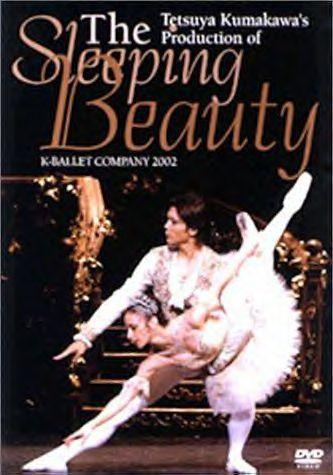 Beauty_sleeping_ballet