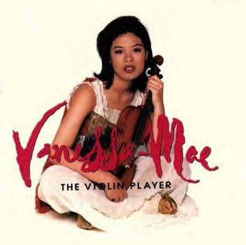 Violin_player2